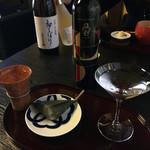 おづKyoto -maison du sake- - 麩饅頭と日本酒セット