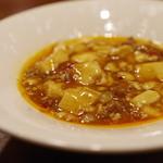 虎峰 - 麻婆豆腐