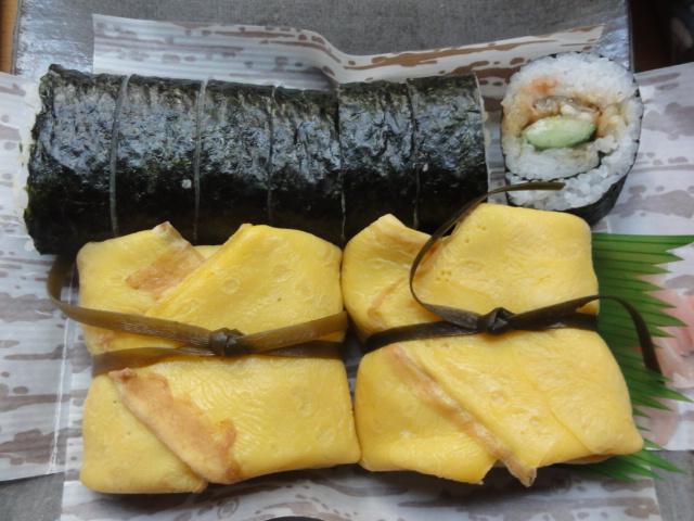 美の輪寿司
