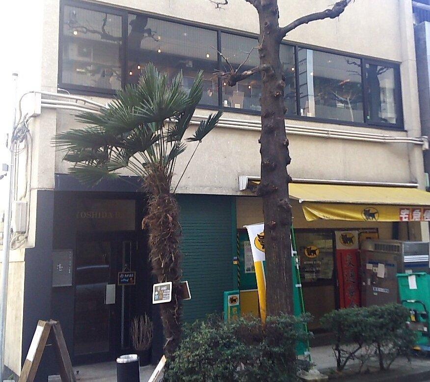壱 馬車道店