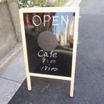 BONNIE COFFEE TOKYO -