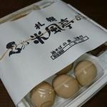 米風亭 - お土産の具