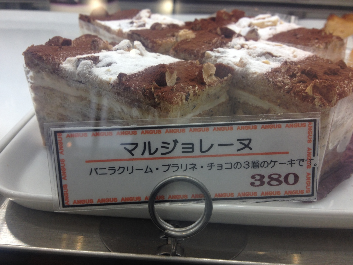 アンガス 江戸堀店
