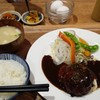 いっかく食堂 - 料理写真:いっかくハンバーグ定食☆980円
