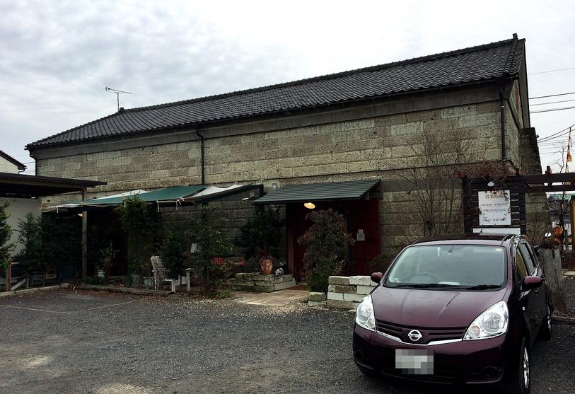 鎌倉点心 館林店