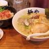拉麺専門店 麺や - 料理写真:2017年2月 あさりの力大盛りと桜えび丼
