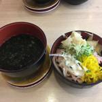 回転寿司 江戸ッ子 - 合い盛り丼が小さいんじゃなくて、アオサ汁がデカイ!