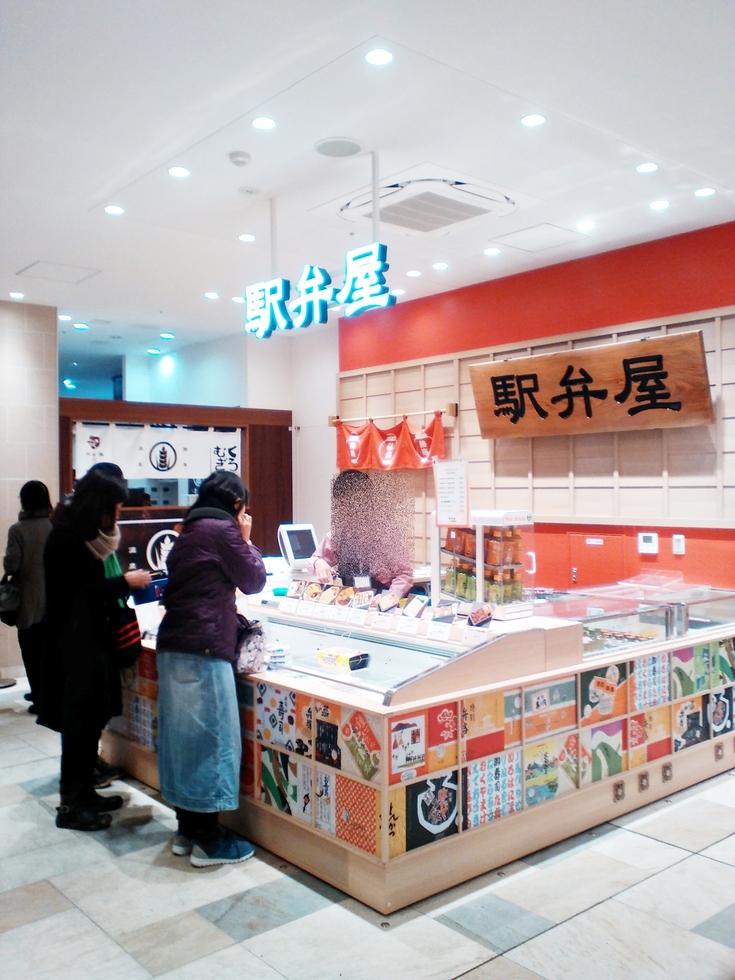 駅弁屋 ラスカ熱海店
