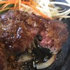 肉のはせ川 - 料理写真:はせ川ハンバーグ