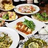 バルザル - 料理写真: ◆みんなバルザルに集まれ!!カジュアルコース¥3,500◆ 飲み放題120分(LO90分)付