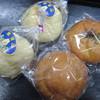 立田のパン - 料理写真: