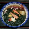 三八飯店 - 料理写真:塩味浜チャンポン(900円)