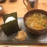 コメダ和喫茶 おかげ庵 - おにぎり・味噌汁・わらび餅