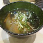 札幌シーフーズ - 本日の汁物(ゴッコ汁、350円)