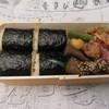 むすび むさし - 料理写真:山菜むすび 870円