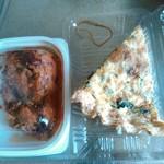 ミモザ - チリコンカンと野菜キッシュ