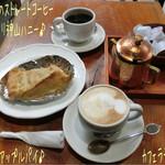 フォレストコーヒー - 本日のストレートコーヒー(450円)は5種類からで、大人気というバリ神山ハニーに☆彡 それにカフェラテ(330円)と紅玉リンゴアップルパイ(400円)も!アップルパイは温めてくれる♪