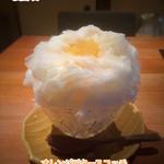 62916721 - オレンジバタースコッチ氷(2月中旬まで)