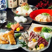 お得な宴会プランは4,000円よりご用意しております!