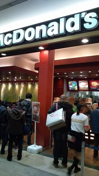 マクドナルド イオンモール鶴見緑地店
