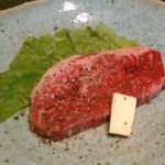 琥珀屋 - 料理写真:[料理] 和牛ヒレ 焼き肉 1人前