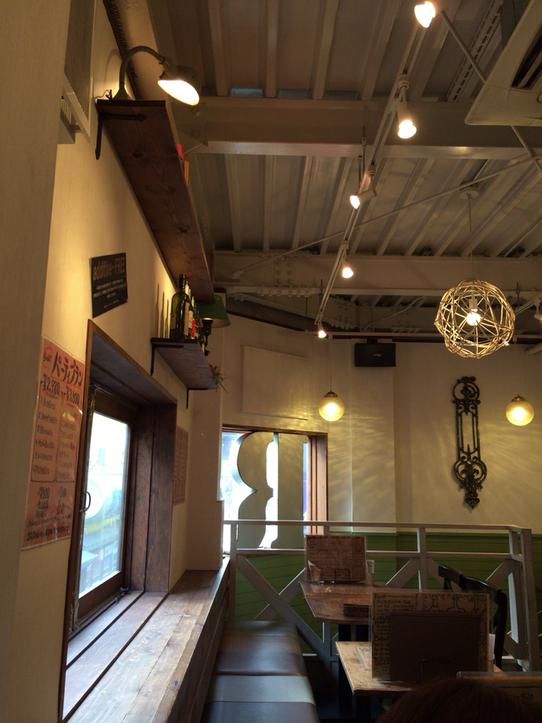 CAFE&WINE DINING RAINBOW