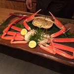 かに吉 - 茹で蟹です