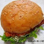 サンドイッチハウス サザンカ - 《フィッシュバーガー》♨