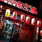 ホルモンひろ - 目立ちまくりの真っ赤な看板で、元気いっぱい営業中です!