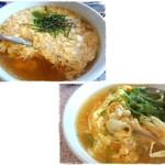 焼肉レストラン マルヨシ -