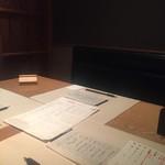和食賛美 あやの - 9Fが個室になっております。