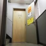 sync - 2階に階段で上がるとそこにスライドドア