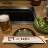 平野町 スエヒロ - 料理写真:ランチタイムはライス、サラダ付き