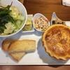 グルメカフェ六甲 - 料理写真:シチューポットパイプレートランチ  1,300円