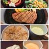 レッフェル - 料理写真:網焼きグリルステーキ(サラダバイキング付) 1599円                                             ドリンクバー 220円