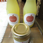 アートキッチン神戸エピスリー - オープン記念?で長野県産りんごを使用した生搾りりんごジュース 180ml 1本サービス