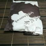 62961332 - 包装紙