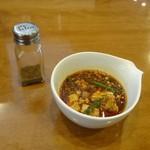 天鳳 - ミニ麻婆豆腐