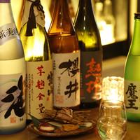 ◆蔵元直送生意気な・・飲み放題付きコース◆