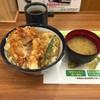 天丼てんや - 料理写真:サンキュー天丼(390円)