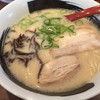 一成 - 料理写真:らーめん=450円