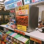 アンスリー - 売店のカウンターの中央に、ドーンと保温機が 置いてあります。(2017.2 byジプシーくん)