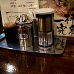 欽山製麺所 - 卓上セッティング