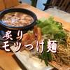 三雲製麺所 - メイン写真: