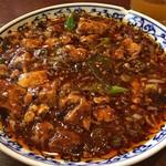 62987986 - 麻婆豆腐