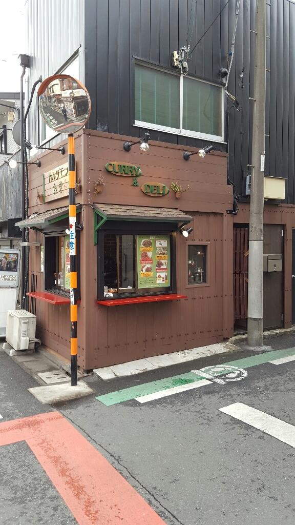 カルダモン食堂