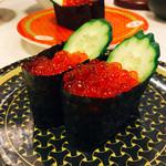 はま寿司 - いくら