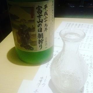 鮮魚・お食事処 山正 - ドリンク写真: