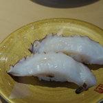 海転からと市場寿司 - 料理写真: