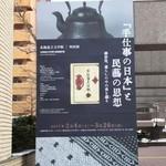 63036758 - 文学館外観